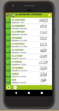 Al-Quran MP3, Asmaul Husna dan Tuntunan Sholat screenshot 2