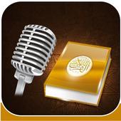 Quran Radio - القرآن راديو icon