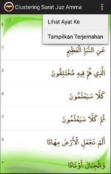 Clustering Surat Juz'amma apk screenshot