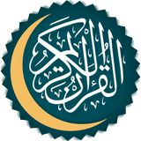 Қуръон - O'zbek tilida Qur'on