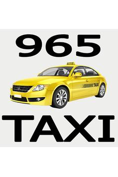 TAXI 965 Driver poster
