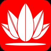 Wu Xing - Mancare Chinezească icon