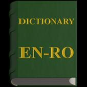 English Romanian English Dictionary icon