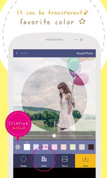 Round Photo(Design Clippings) apk screenshot