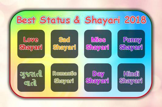 Hindi shayari and sms apk download hindi shayari and sms poster ccuart Image collections