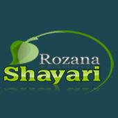 Rozana Shayari -Voice of Heart icon