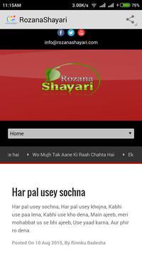 Rozana Shayari -Voice of Heart poster