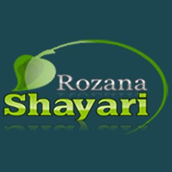 Rozana Shayari -Voice of Heart apk screenshot