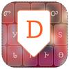 Cherokee Keyboard icon