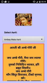 Aarti Chalisa And Shloks apk screenshot