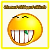 Arabic Jokes icon