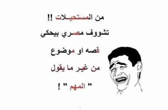 Arabic Jokes screenshot 3