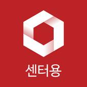 스핑크스 키오스크 - 스포플렉스 센터용 icon