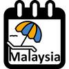 Malaysia Holidays biểu tượng
