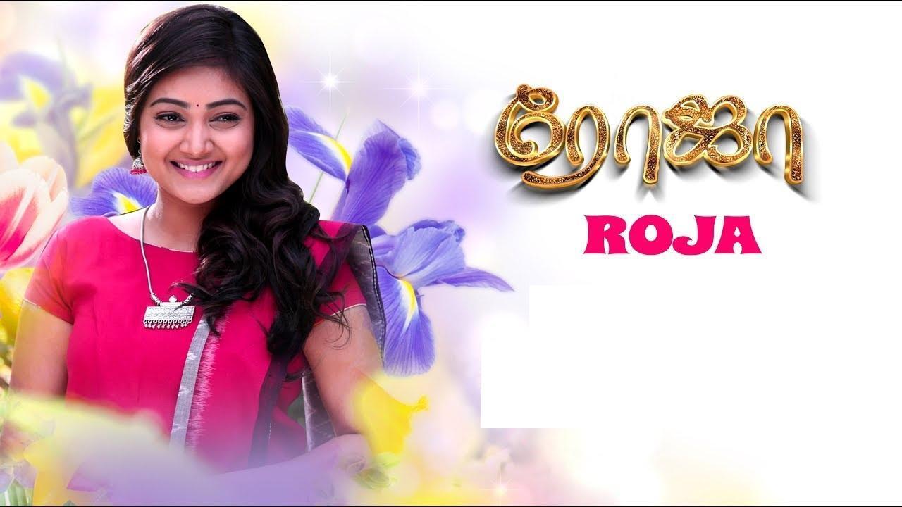 Sun Tv Serial Download In Tamil - ▷ ▷ PowerMall