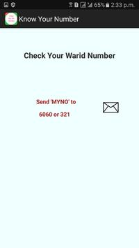 Know Any Sim Number apk screenshot