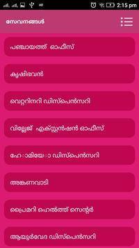 Asamannoor Grama panchayath screenshot 4