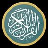 Read Al Quran With Translations Full Offline Zeichen