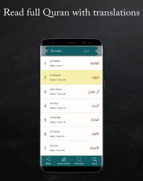 Read Al Quran With Translations Full Offline ポスター