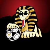 جدول الدوري المصري 2015 / 2016 icon