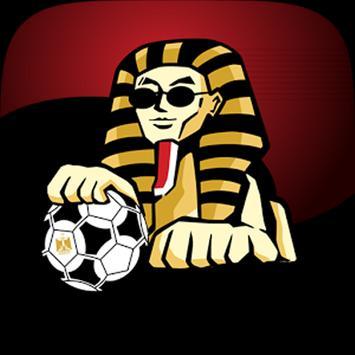 جدول الدوري المصري 2015 / 2016 poster