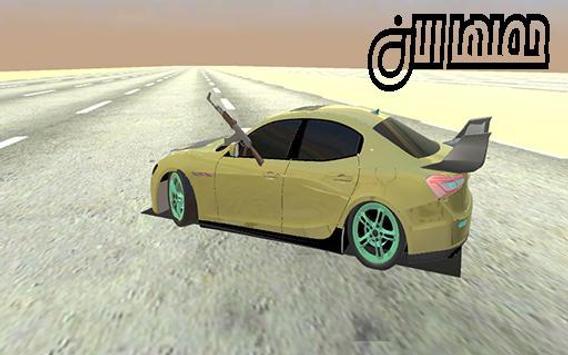 هجولة المطانيخ 2 apk screenshot
