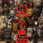 Isle Of Dogs Wallpapers For Android Apk Download