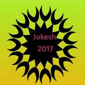 New Hindi Jokes icon