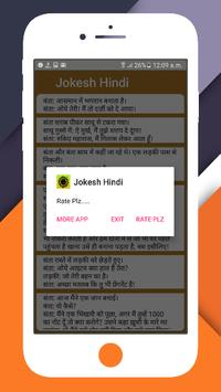 New Hindi Jokes screenshot 2