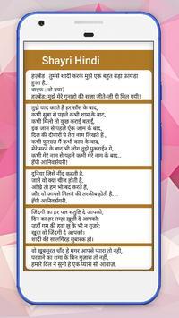 दर्द शायरी -Dard Hindi shayari poster