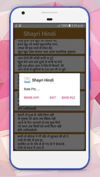 दर्द शायरी -Dard Hindi shayari screenshot 2
