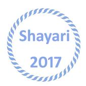 Best Shayri Collection icon