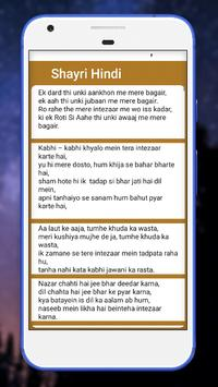 Best Shayri Collection poster