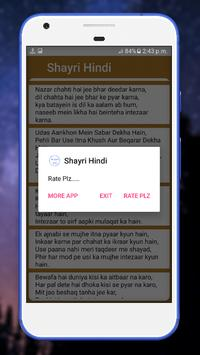Best Shayri Collection screenshot 2