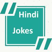 Jokes For Whatsssapp In Hindi icon