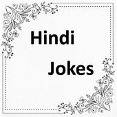 New Hindi SMS - दिल की धडकन 2017 icon