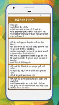 Jokes & Messages Hindi Edition 2017 poster