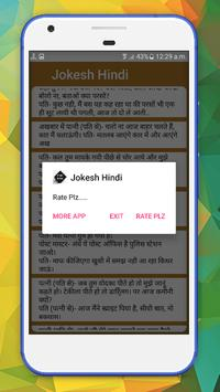 Jokes & Messages Hindi Edition 2017 apk screenshot