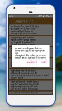 100000+ hindi shayari screenshot 2