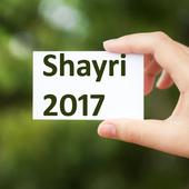Shayari in Hindi icon