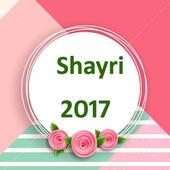 2017 Hindi Shayari Latest new icon