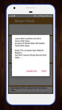 Best Shayari Collection 2017 screenshot 3
