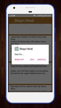 Best Shayari Collection 2017 screenshot 1