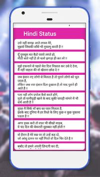 Status & Quotes 2017 apk screenshot