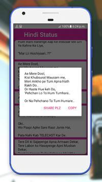 Punjabi StatusSMS 2017 apk screenshot