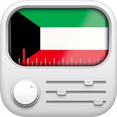 Radio Kuwait Free Online - Fm stations icon