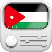 Radio Jordan Free Online - Fm stations icon