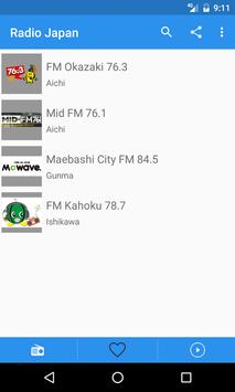 Radio Japan screenshot 2