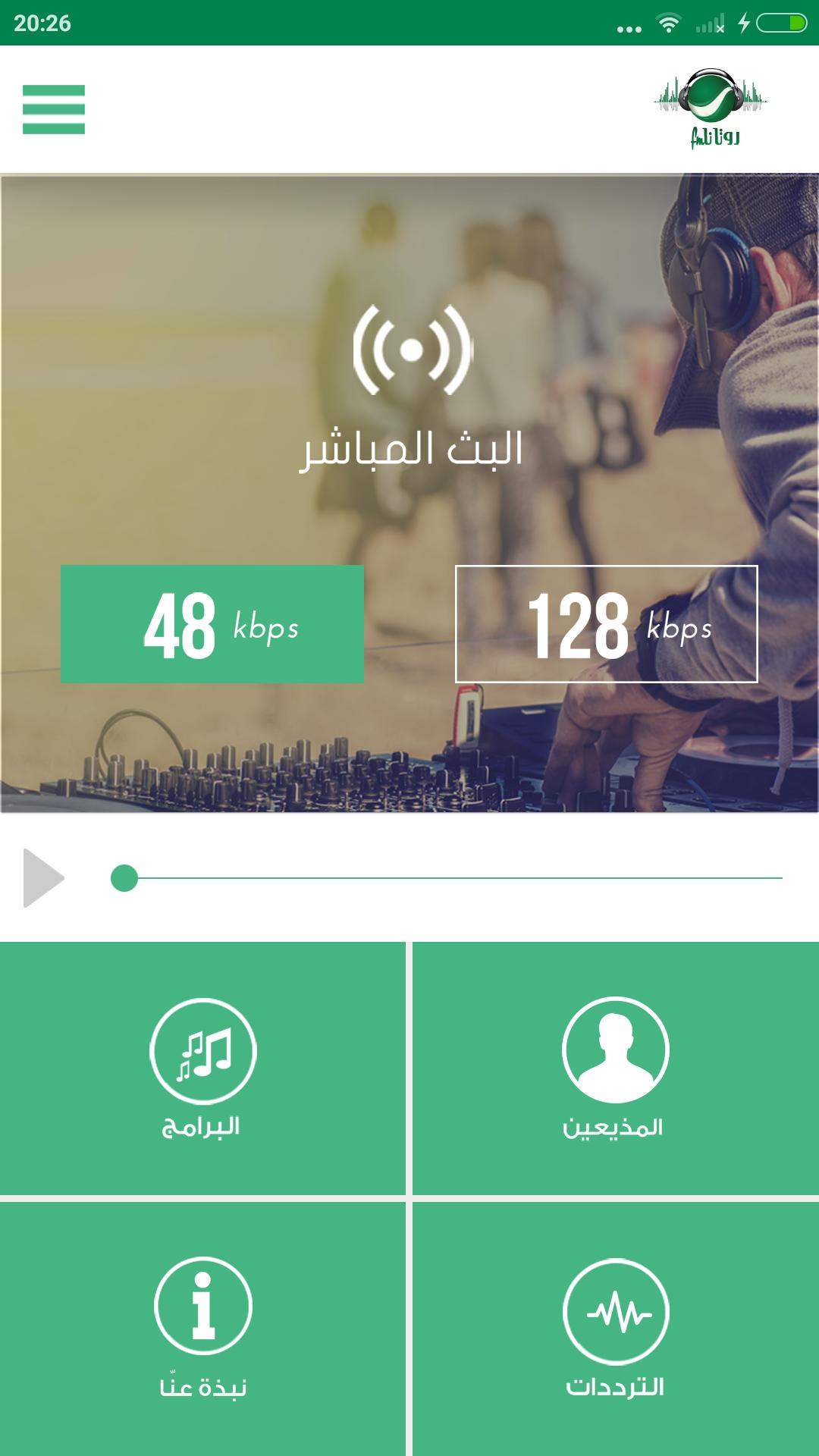 Rotana FM for Android - APK Download