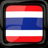 Radio Online Thailand icon